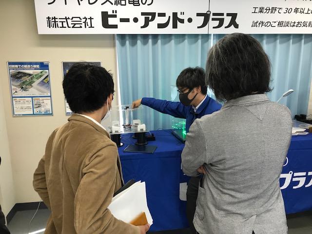 本社(埼玉県小川町)&名古屋営業所 にてワイヤレス給電ショールームがオープン!