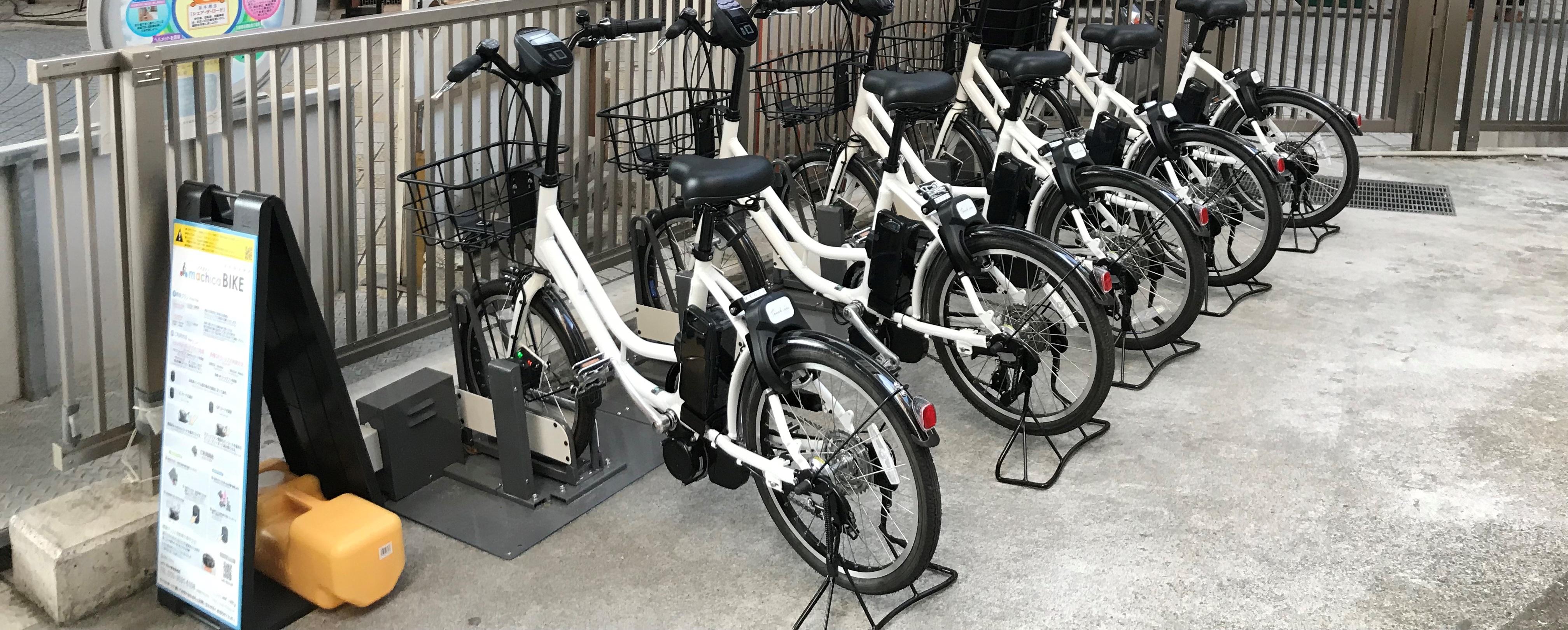 愛媛県でシェアサイクルのバッテリーへワイヤレス充電!