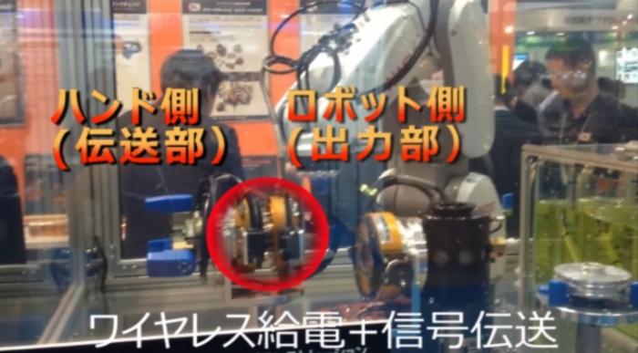 BL様_ロボット可動動画