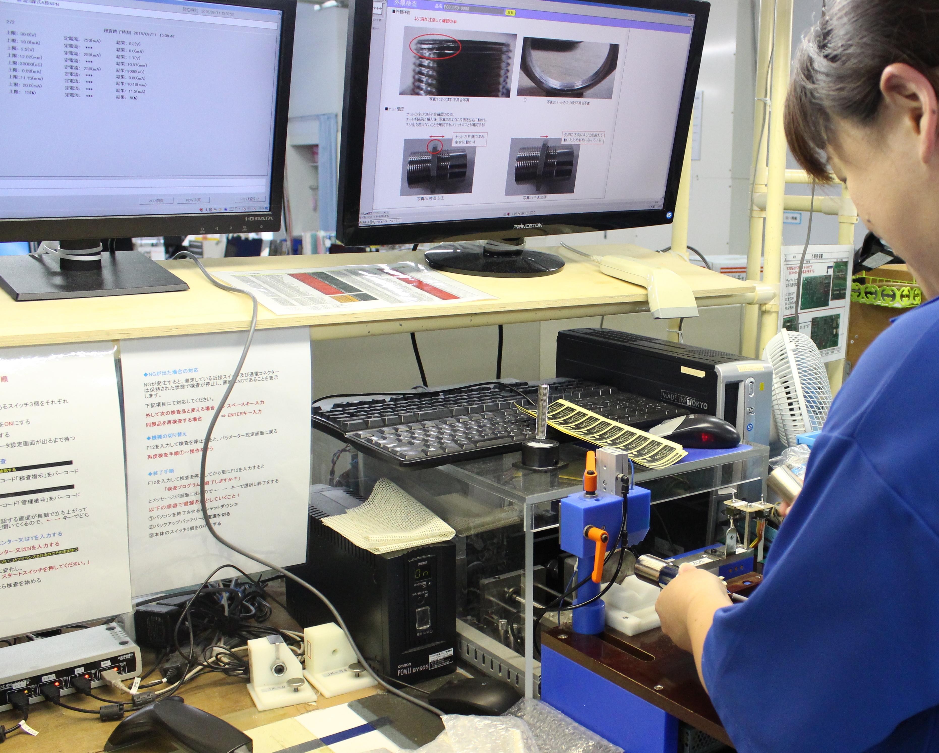 ワイヤレス給電生産機器