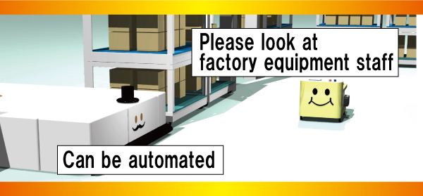 The combination of address confirmation RFID + AGV automatic charging was the strongest!