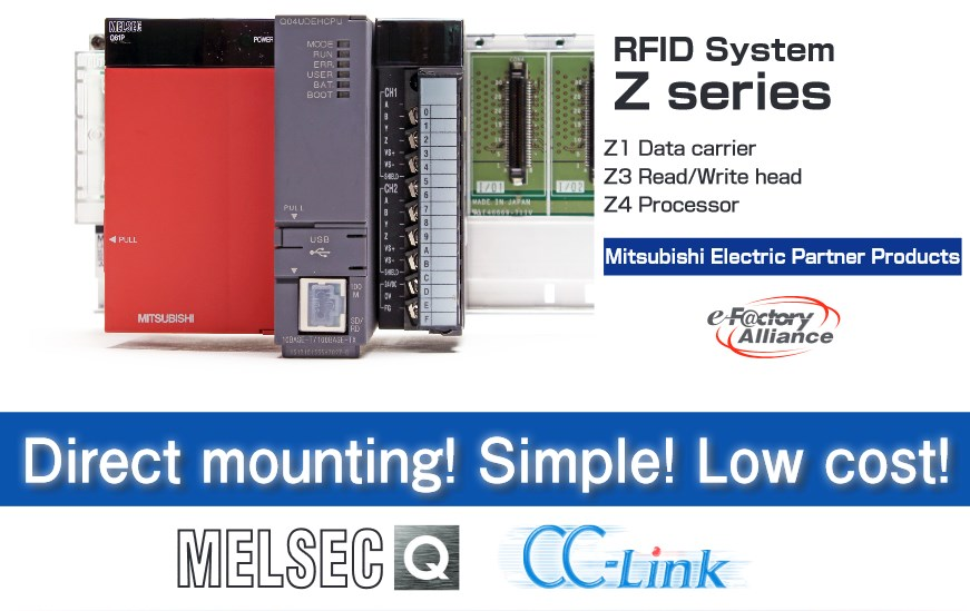 Direct mounting! Simple! Low cost! B&PLUS ID System Z series !