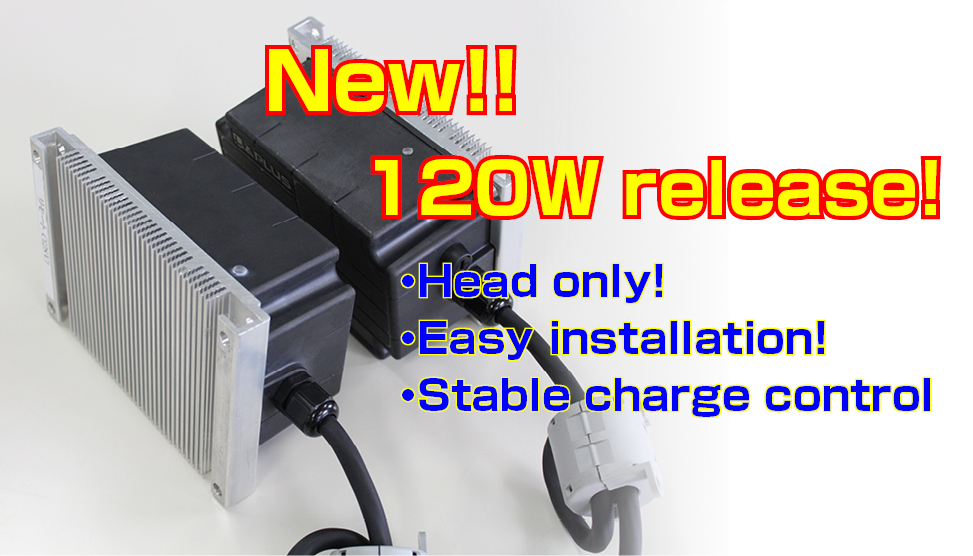 120W without amplifier! A new wireless feeding and chargeing system!