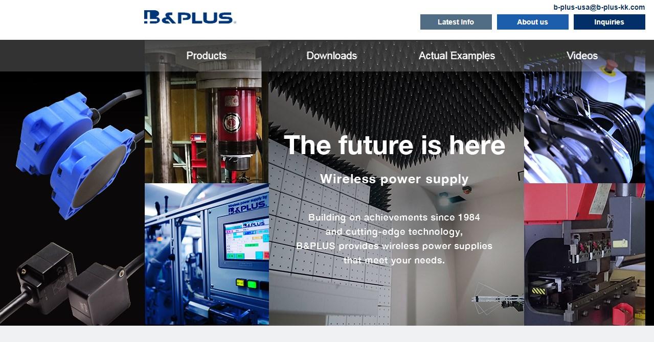 B&PLUS USA支社ウェブサイト リニューアルオープン!