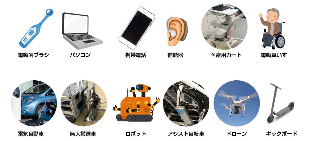 テレワーク機材にも対応可能!ワイヤレス充電!